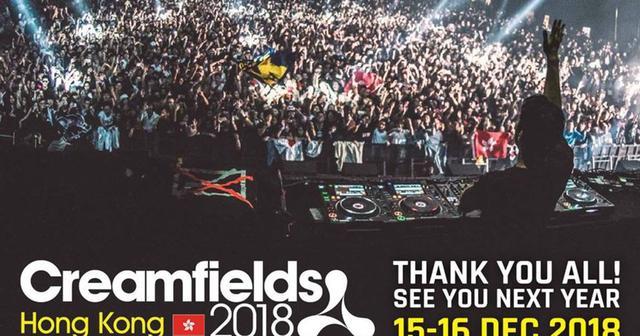 画像: 香港至上最大型電子音楽節!中国で開催されるEDMフェス【Creamfields in Hong Kong】