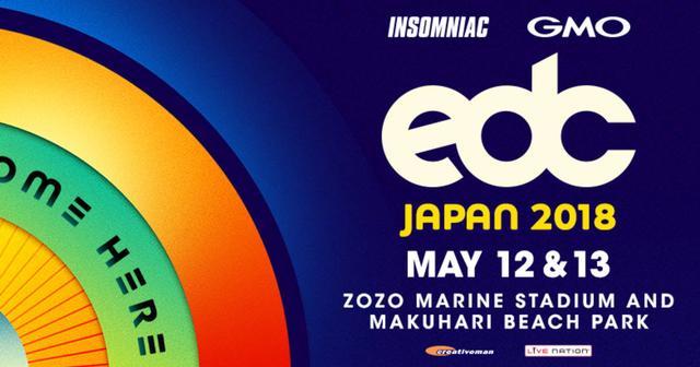 画像: 世界最大級モンスターダンスミュージックフェス【EDC JAPAN】第一弾出演アーティスト発表!