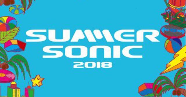 画像: SUMMER SONIC 2018日程別ラインナップ&第4弾アーティスト発表