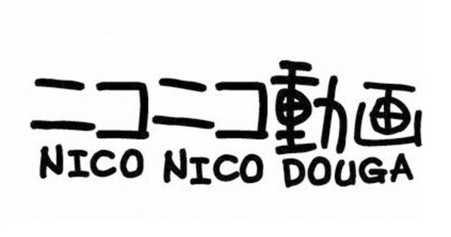 画像: ニコニコ動画がログイン不要で視聴可能に...ついにこの時が来た!
