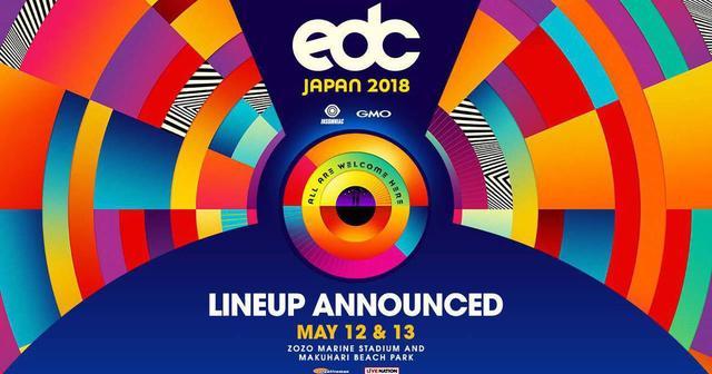 画像: EDC JAPAN 2018、タイムテーブルが遂に発表!