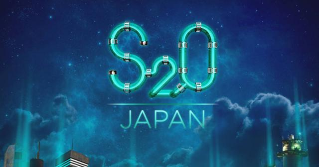 画像: 【S2O JAPAN 2018】第二弾アーティスト発表!KSHMR、SICKINDIVIDUALS、DEORROなど