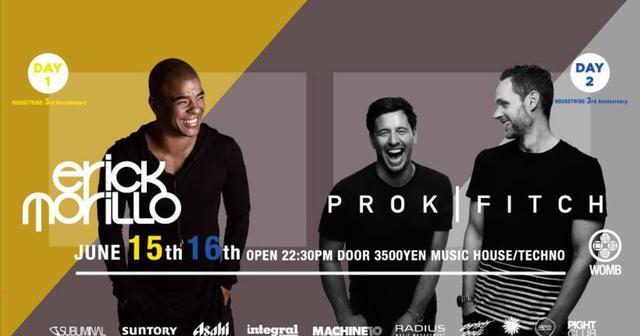 画像: HOUSETRIBE、2夜に渡る3周年記念イベントに ERICK MORILLO、Prok&Fitchが出演!