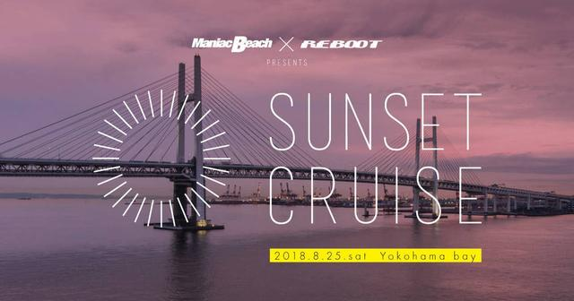 画像: 【SUNSET CRUISE ライブレポート】心地良い潮風の中、間違いなしのテクノセットで興奮止まぬ3時間のクルージング