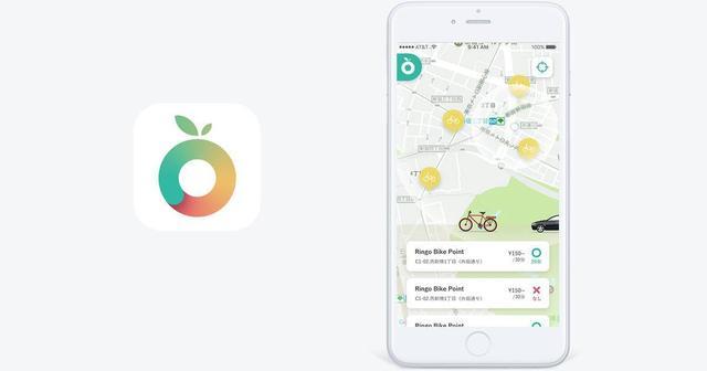 画像: チームラボが様々な交通手段を一つのアプリでつなぐJR東日本の実証実験用アプリ「Ringo Pass」
