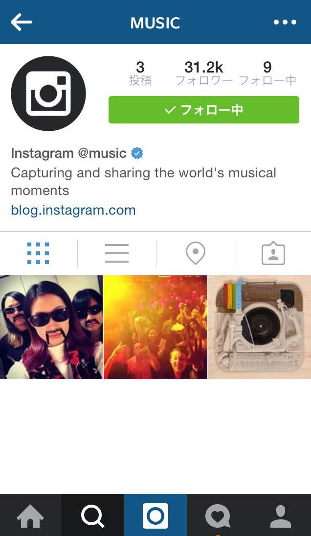 画像: 音楽好きなインスタユーザーに朗報!世界中のアーティストを紹介する「@music」ローンチ