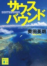 画像2: bookclub.kodansha.co.jp