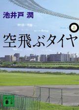 画像1: bookclub.kodansha.co.jp