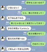 画像: ◆ちょっとちょっと、女子高生を口説かないで!