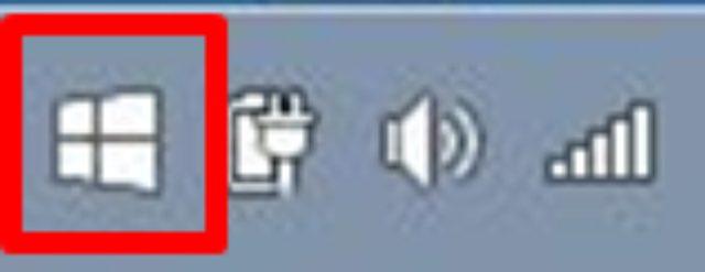 画像1: 簡単!Windows10への無償アップグレード