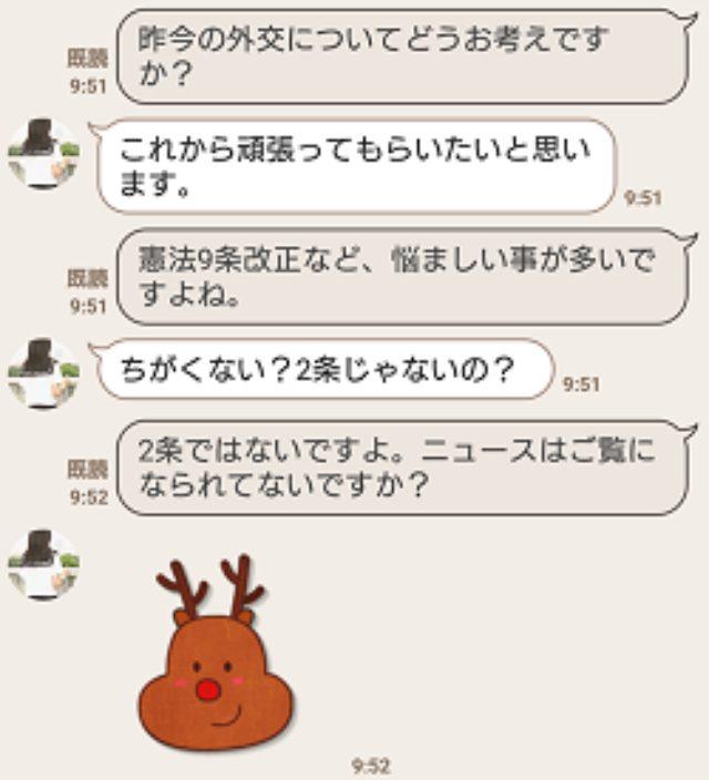 画像: ◆まじめかっ!