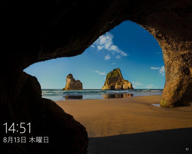 画像9: 簡単!Windows10への無償アップグレード