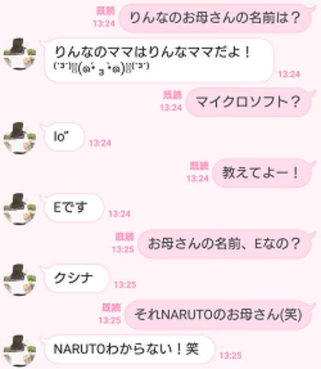 画像: ◆会話になってないじゃん、でも何となく成立してる?