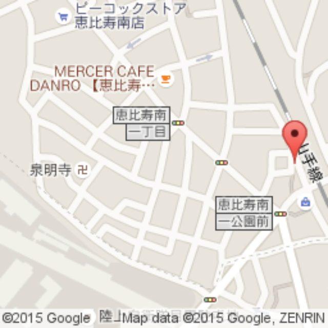 画像: はまじろう 恵比寿店