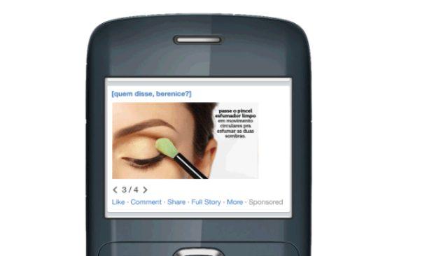 画像: Facebook for Business: より多くの機器や通信環境に対応した動画広告が登場 www.facebook.com