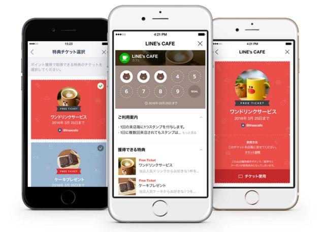 画像: LINE: 【LINE@】店舗とユーザーをつなぐLINE@、飲食店・小売店など向けに費用無料でデジタルポイントカードを発行・管理できる「LINE ショップカード」機能の提供を開始 linecorp.com