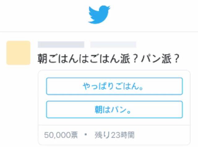 画像: Twitterjp twitter.com