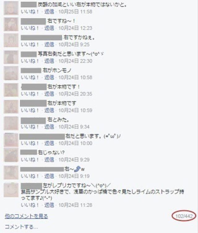 画像2: コメダ珈琲店 Facebook www.facebook.com