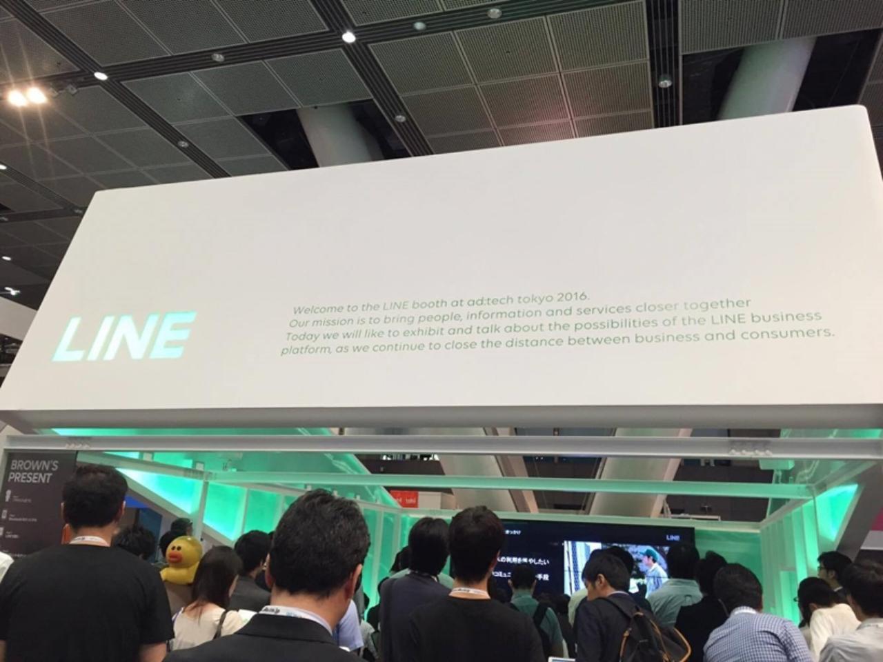 画像: LINE社のブース