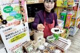 画像: ソウル市場(ソウルイチバ)|新大久保・コリアンタウン情報ならWOW新大久保