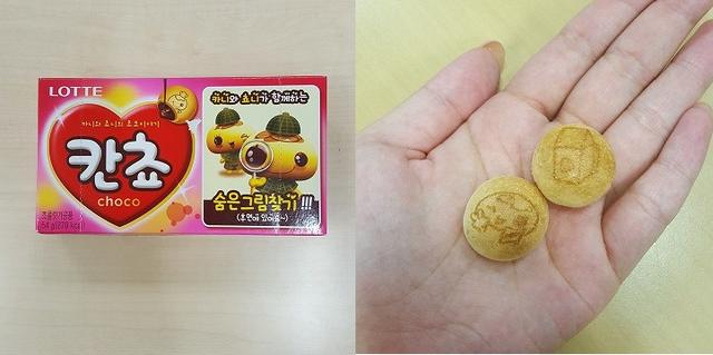 画像: お手ごろお菓子 칸쵸(カンチョ)