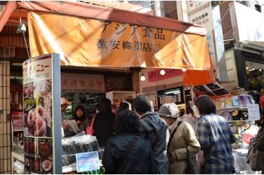 画像: アジア食品店(アジアショクヒンテン) 新大久保・コリアンタウン情報ならWOW新大久保