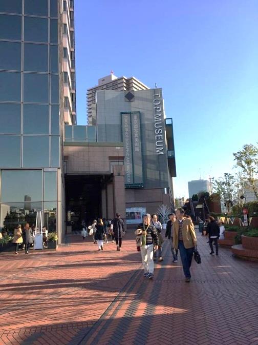 画像: 東京都写真美術館・外観