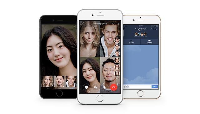 画像: LINE、複数人で相手の顔を見ながら会話ができるグループビデオ通話機能を追加 | LINE Corporation | ニュース