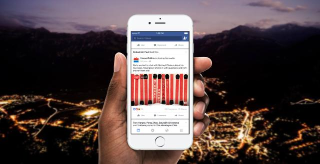画像: Introducing Live Audio | Facebook Media