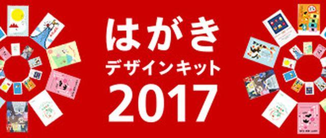 画像: 住所が分からなくても送れるサービス|郵便年賀.jp