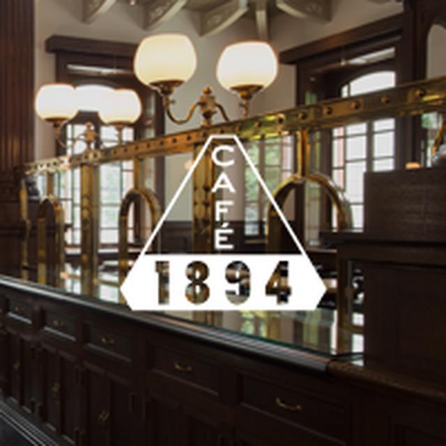 画像: Café 1894