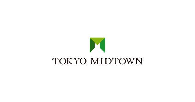 画像: 東京ミッドタウン