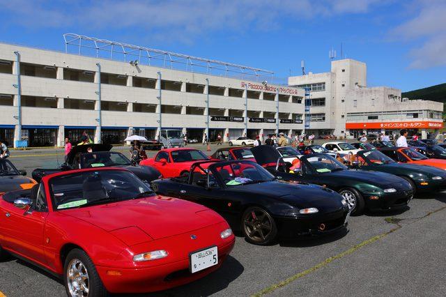 画像9: 200台を超えるマツダ車が結集!マツダファン九州ミーティング 2015 in AUTOPOLIS