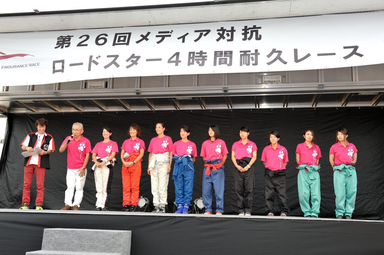 画像2: 今年で出場11年目 女性チーム「ピンクパンサー」