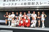 画像: 併催レースのパーティレース、サーキットトライアルでも女性が活躍!