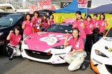 画像1: 今年で出場11年目 女性チーム「ピンクパンサー」