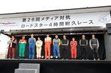 画像3: スポーツカー主査連合チーム  ホンダの山中恭子さん