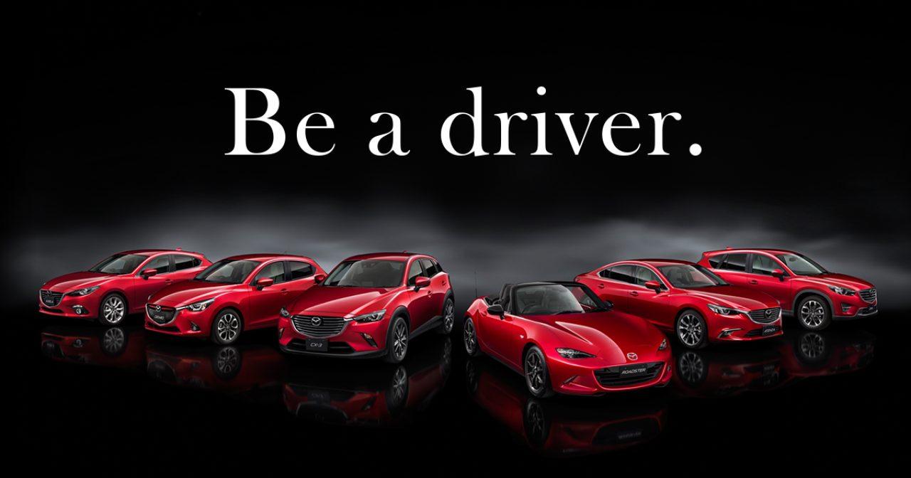 画像: Mazda Women in Motorsport Project 2015|Experience|Be a driver.
