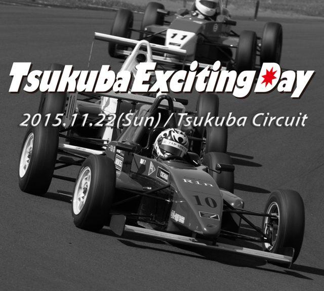 画像: Tsukuba Exciting Day | 筑波エキサイティングデイ