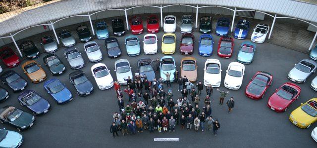 画像1: イベントレポ:NB Roadster Meeting 〜 NBも頑張ろう! 〜 in マツダR&D横浜」