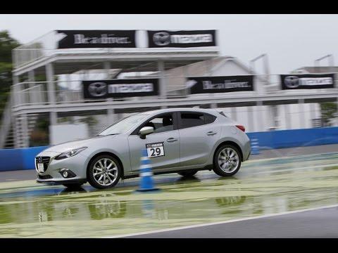 画像: Mazda Driving Academy May 30 , 2015 youtu.be