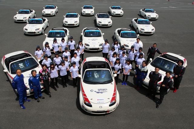 画像: 2年目がスタート!Mazda Women in Motorsport Project 2016(略:MWIM)
