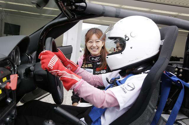 画像1: マツダ×井原慶子さん、女性レーサー育成プロジェクト2期生の募集を開始!