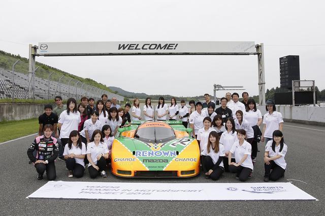 画像7: マツダ×井原慶子さん、女性レーサー育成プロジェクト2期生の募集を開始!