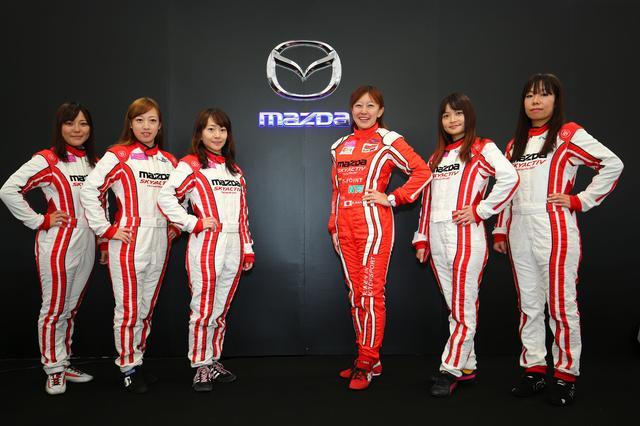 画像11: マツダ×井原慶子さん、女性レーサー育成プロジェクト2期生の募集を開始!