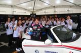 画像: Mazda Women in Motorsports Kicks off www.youtube.com