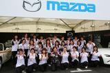 画像: マツダ×井原慶子、モータースポーツでの活躍を目指す女性を募集(レスポンス) - Yahoo!ニュース