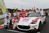 画像: Roadster 4 Hours Endurance Race 2015 www.youtube.com