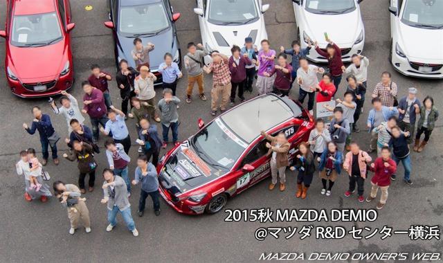 画像: MAZDA DEMIO OWNER'S WEB