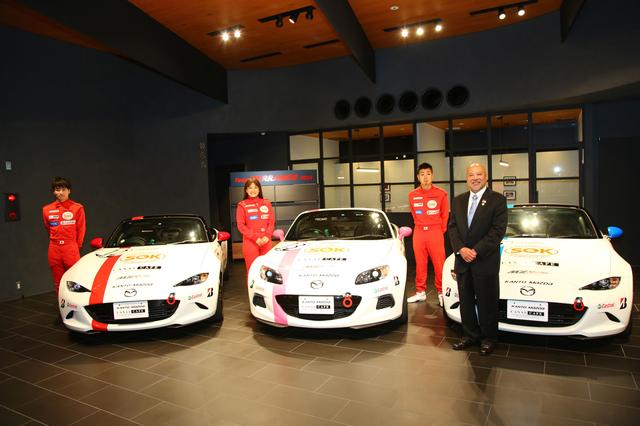 画像: MZRacing(エムゼット レーシング) マツダモータースポーツ情報サイト - Team TERRAMOS 2016年レース出場チーム体制を発表